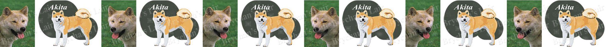 Akita Dog Breed Custom Printed Grosgrain Ribbon